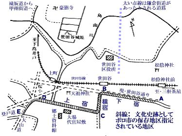 20030303setagayaboroitiooyamakaid_4